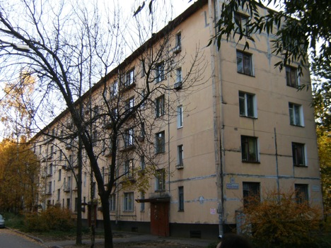 Figure I.1 -- Khrushchev-era apartment building